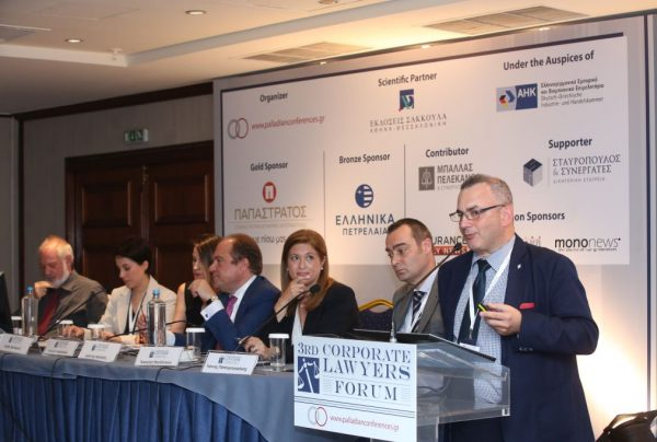 A. Papagiannidis, A. Mandrali, A. Dimopoulou, I. Apsouris, T. Magdalinou, G. Papagrigorakis, G. Triantafillou at the 3rd Corporate Lawyers Forum, organized by Palladian Communications Specialists, June 2018