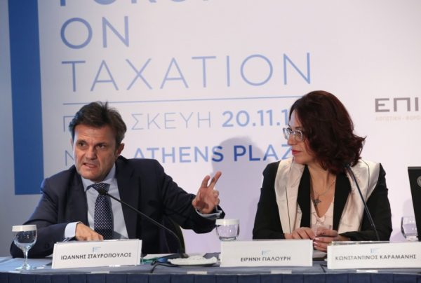 I. Stavropoulos with E. Gialouri (General Director, Customs and Excise Tax, Ministry of Finance) at the 2nd Athens Law Forum on Taxation, organized by Palladian Communications Specialists, November 2015